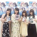 ニコ生『ストライク・ザ・ブラッド Ⅱ OVA ~ニコ生を監視せよ!!!~ 』をご覧頂いた皆様ありがとうございました!OV