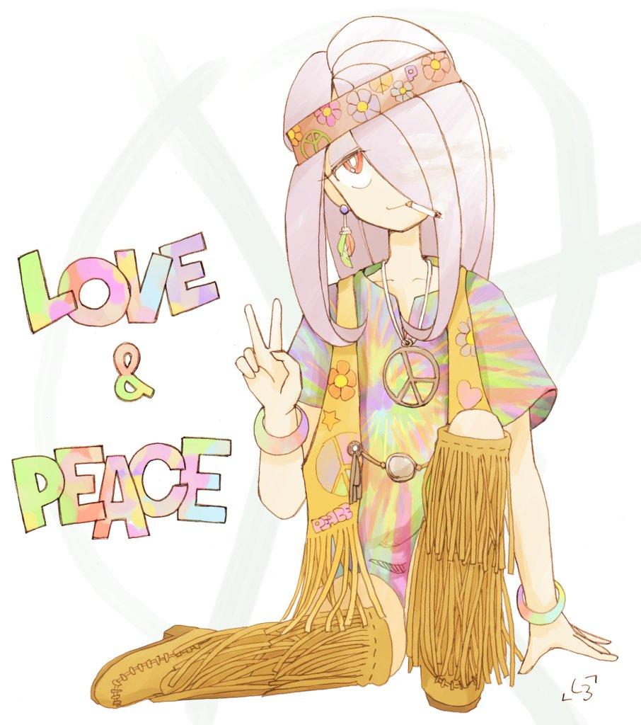 LOVE&PEACEなスーシィさん(^^) #LWA_jp