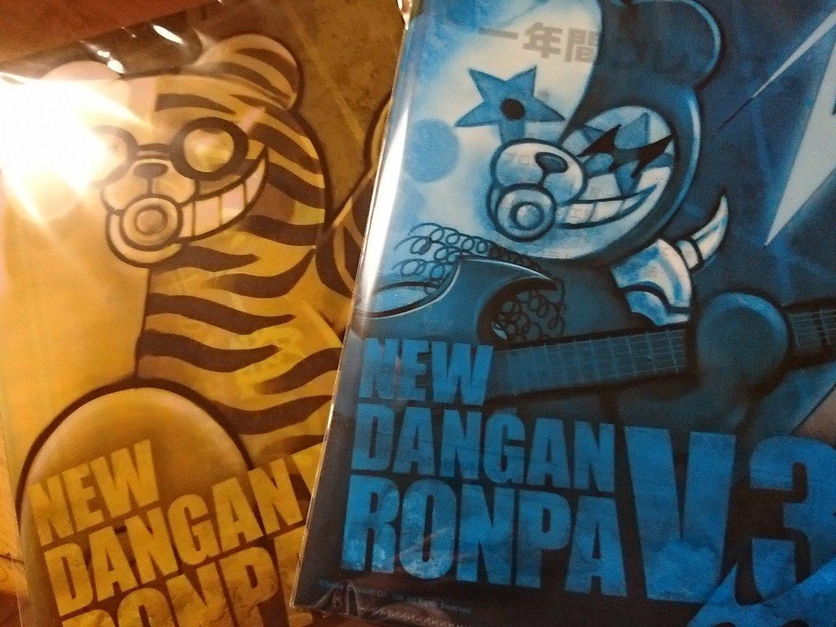 モノクマーズ謎ファイル、モノキッドとモノスケの購入して少し開いてみたけど、どっちもダンガンロンパV3のキャラクターが登場