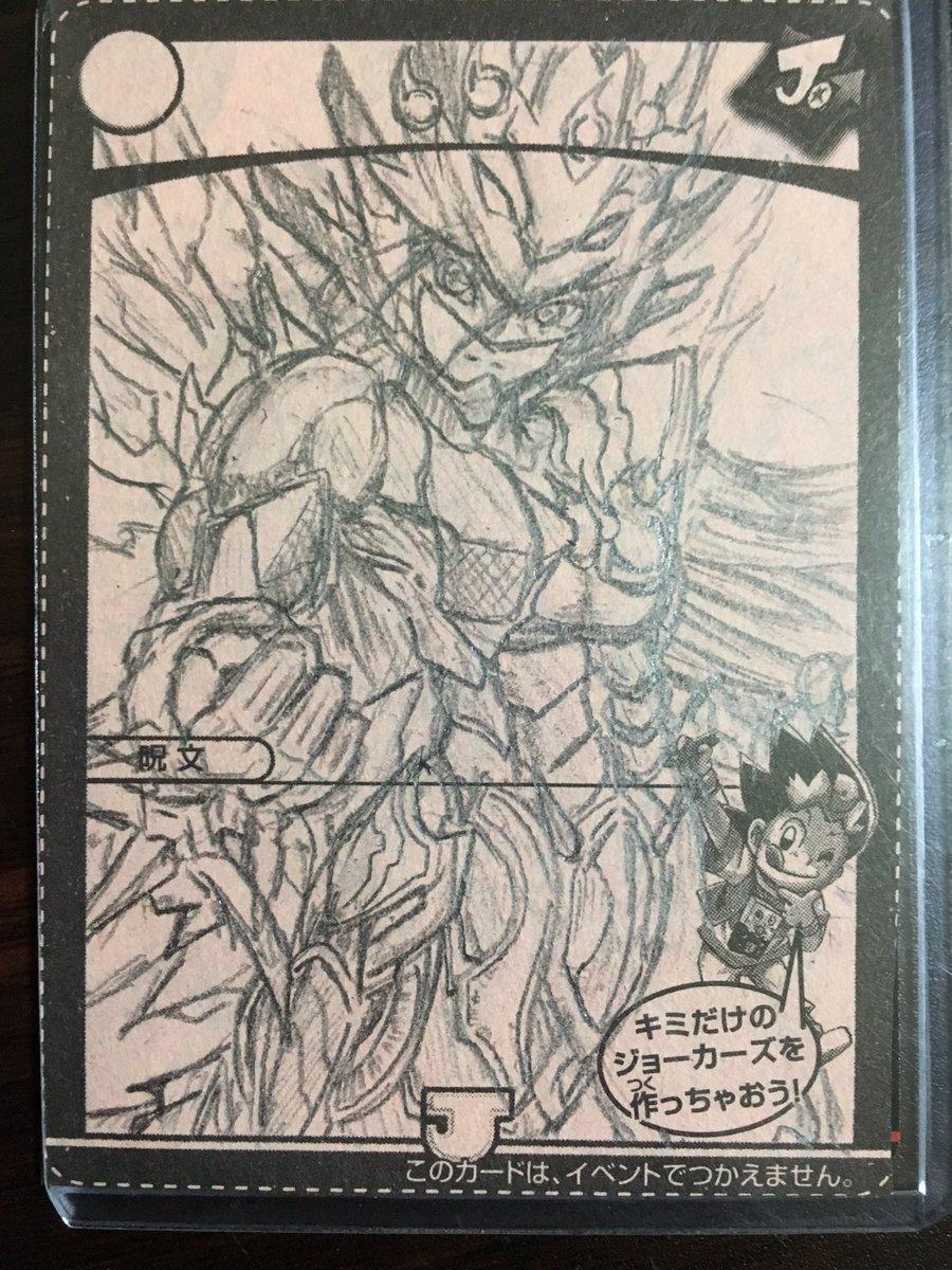 #オレだけのジョーカーズ超戦龍覇モルトNEXT(♀)描きました!!イラスト描いたら効果は書けませんでした!!!#デュエマ