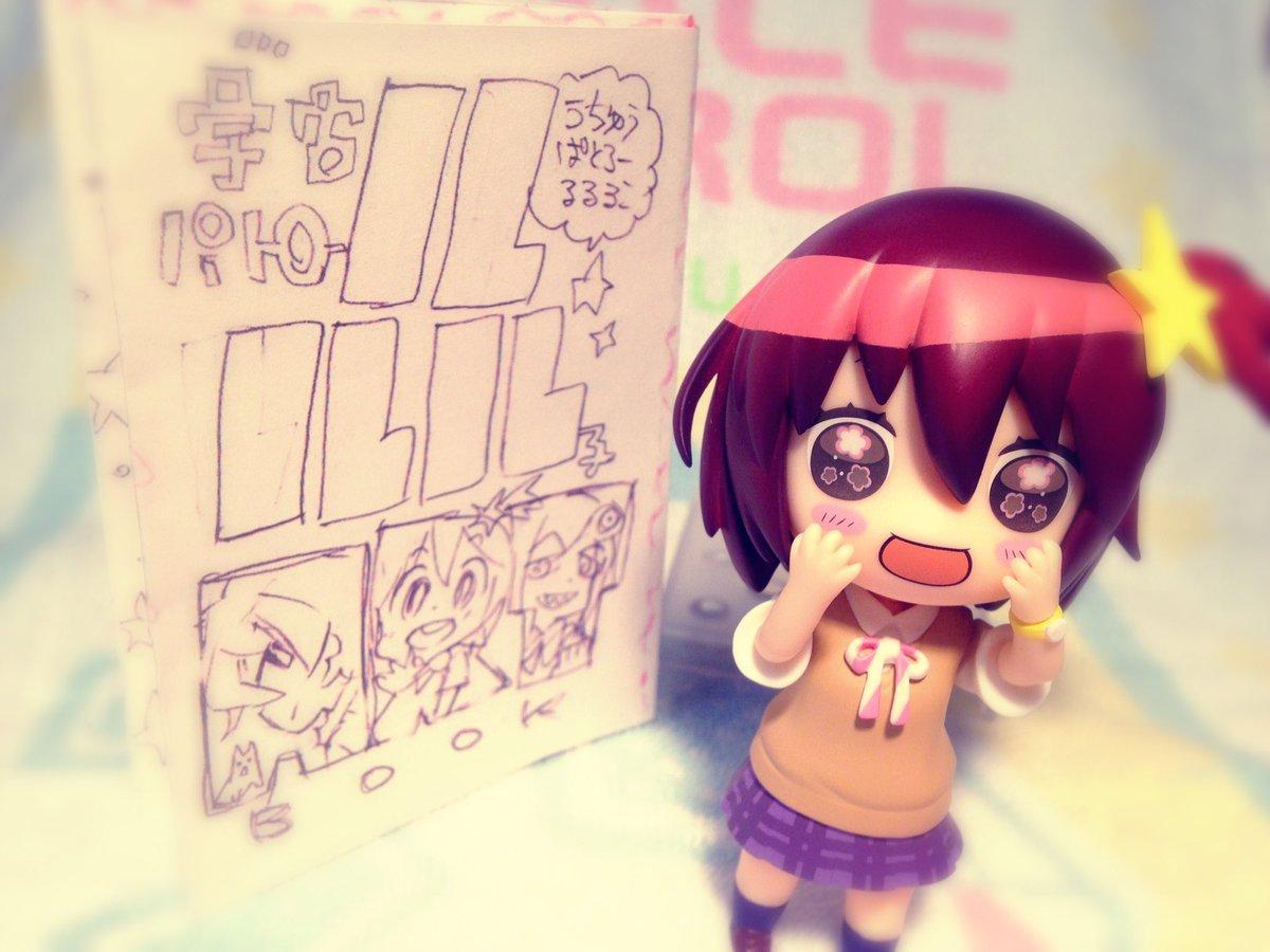 まご先生のおかげでルル子アートブック入手できました!わーい! #ルル子
