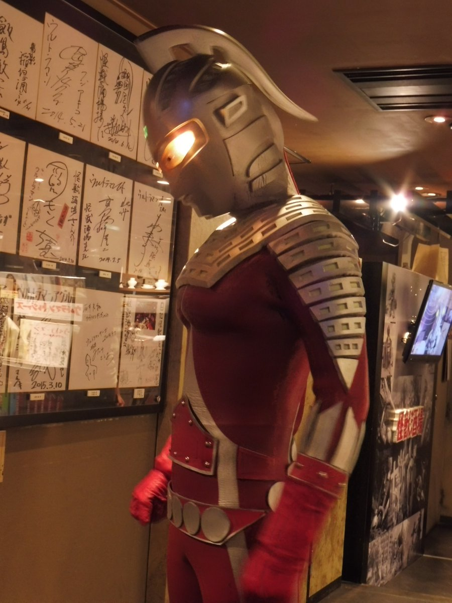 怪獣酒場でニセウルトラセブンに会ってきました。#怪獣酒場