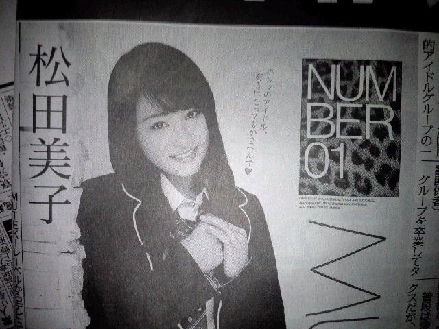 鈴村あいり 22 [無断転載禁止]©bbspink.comYouTube動画>2本 ->画像>336枚