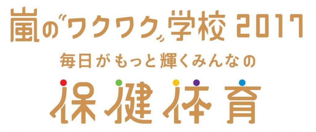 test ツイッターメディア - ワクワク学校応募完了✨7月8日東京ドーム当選祈願 https://t.co/j0tdW5MHo7