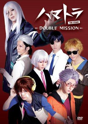 一時、完売していた『ハマトラ THE STAGE -DOUBLE MISSION-』公演DVDが納品されました。映劇通信