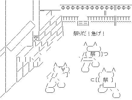 PSO2アニメのキャラソンVol.2が発売決定する↓PSO2アニメにはえみつんも出演している↓CV:新田恵海としてキャラ