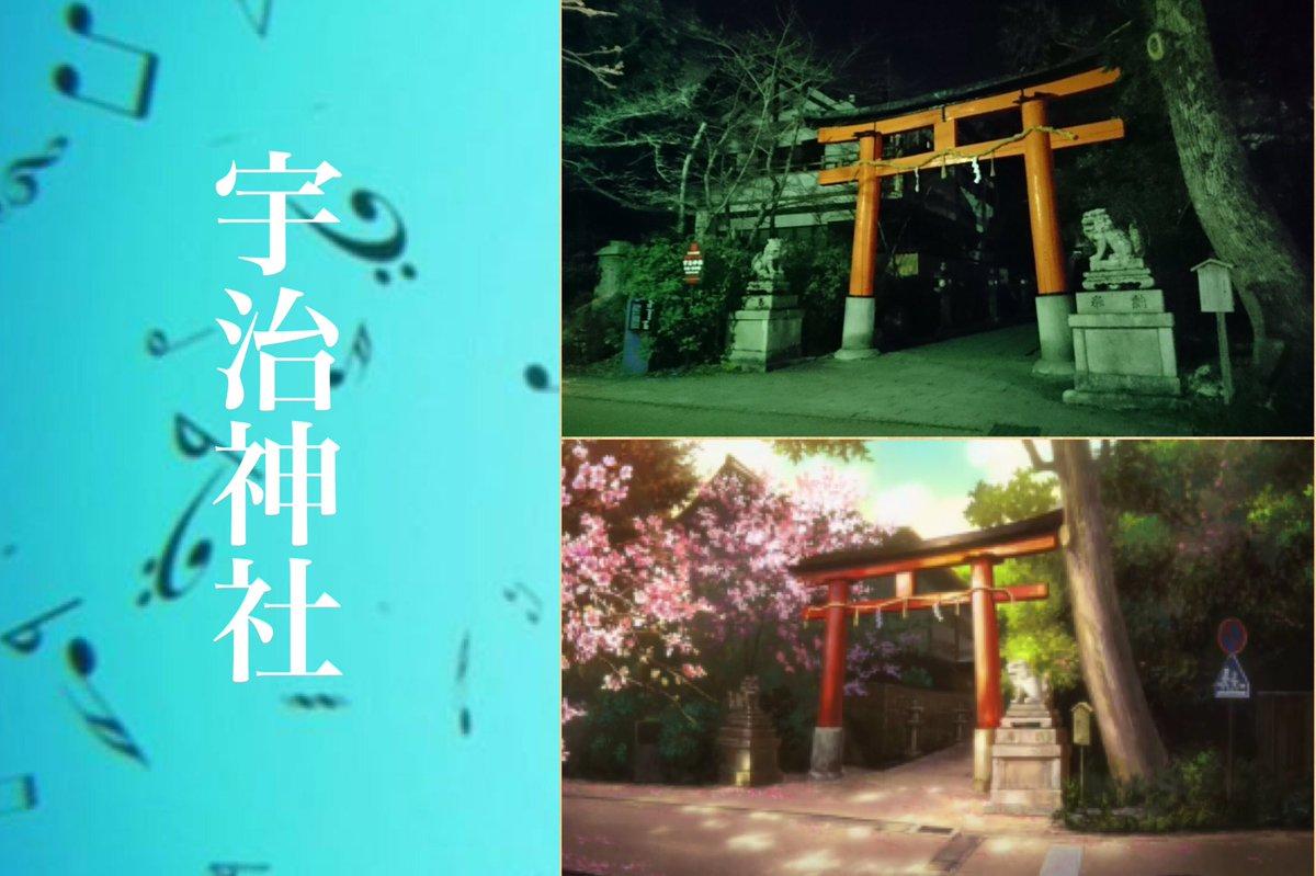 県祭りを抜け出して、麗奈と久美子が待ち合わせに選んだ神社麗奈    「っ…行こ。」久美子「どこ行くの?」麗奈    「大