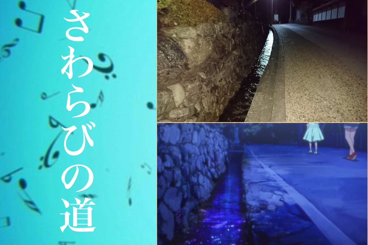 大吉山に向かう2人「どっちが好き?」「え?」「さっきの神社と、こっちの神社と...わたしは、こっちの方が好き。渋くて大人