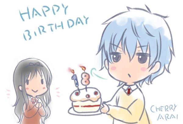 はじめの誕生日でした自分で描いておいてアレですがこのケーキ的なもののつもりで描いたやつあまりにもあまりすぎて驚く #三者