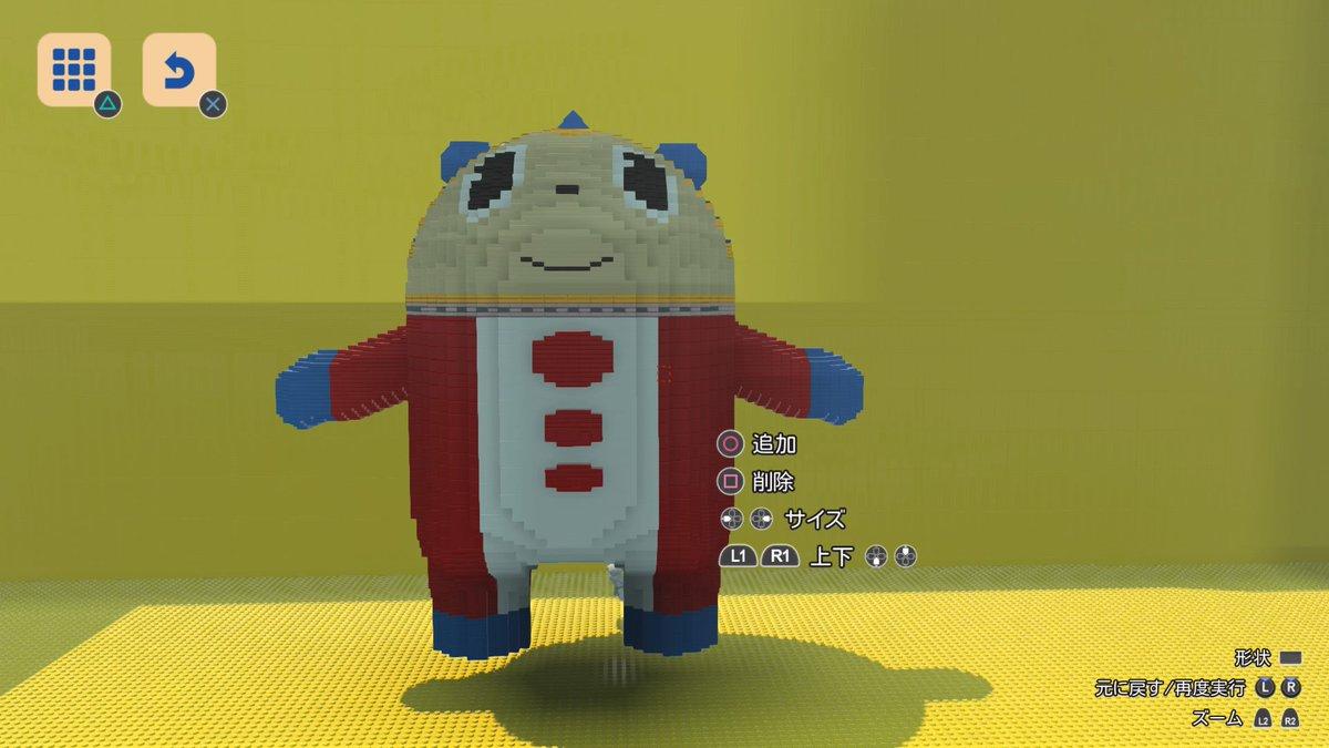 ペルソナ4からクマ完成。正直4枚目のために作った。#ペルソナ4 #レゴワールド #legoworlds  #PS4sha