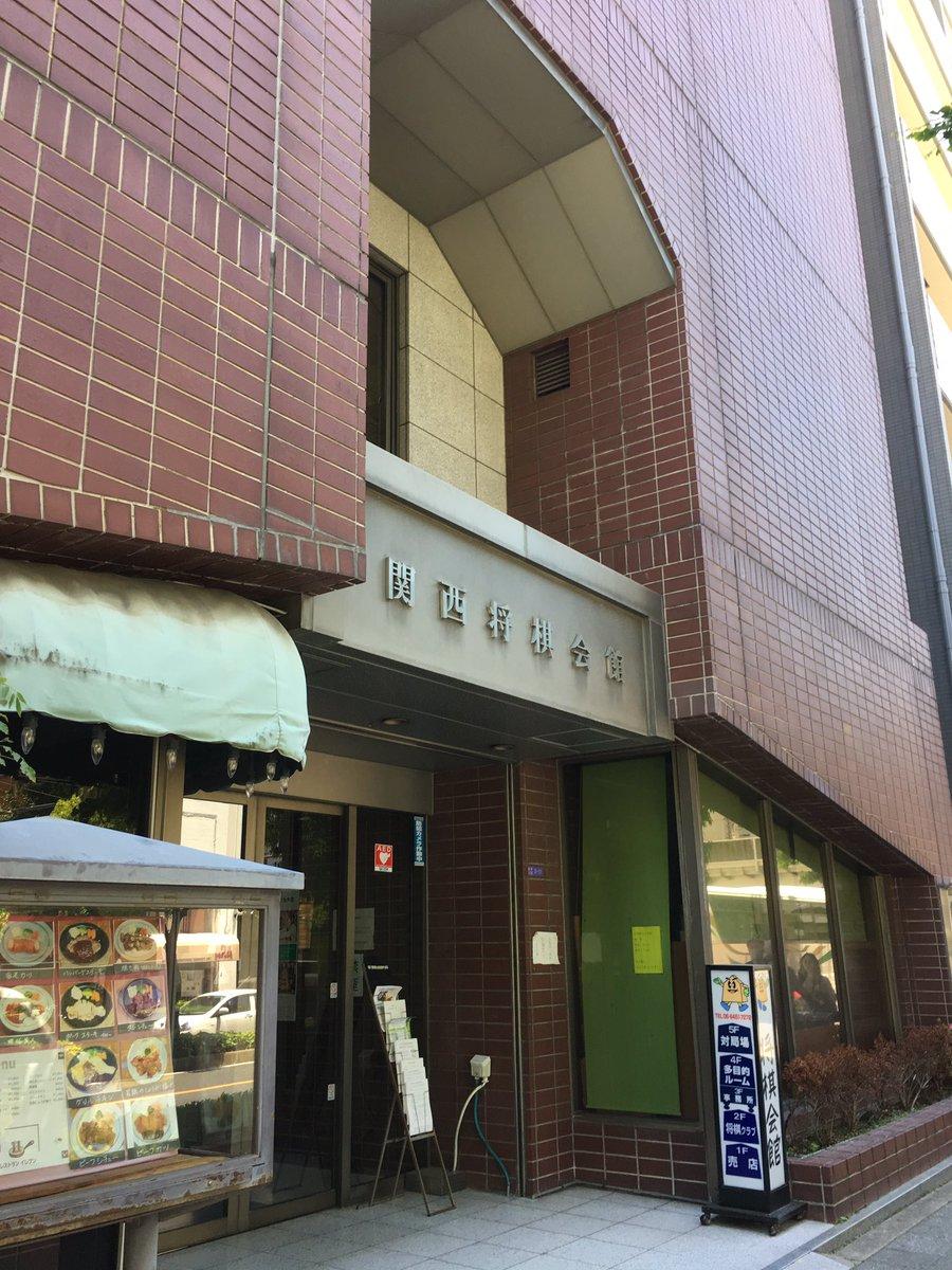 名人戦棋譜速報