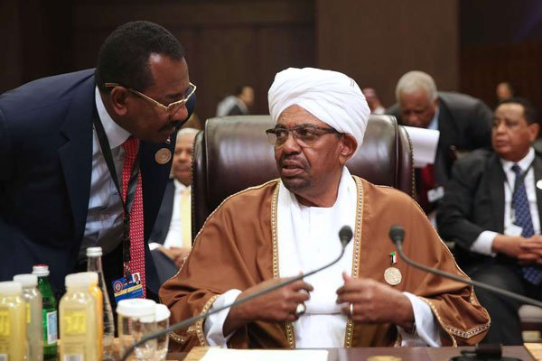 Bashir attendance at summit with Trump opposed by US