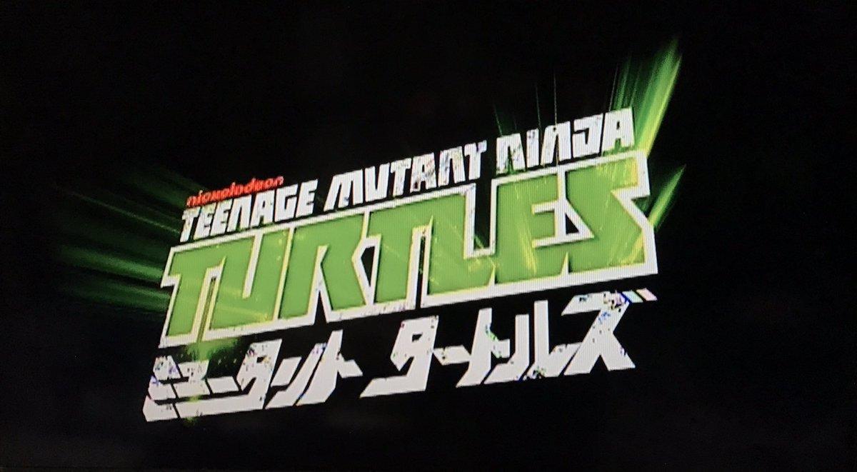 「ミュータントタートルズ」祝!ニコロデオン版タートルズが、今日からディズニーXDで放送開始!!また4人に会えるなんて…!