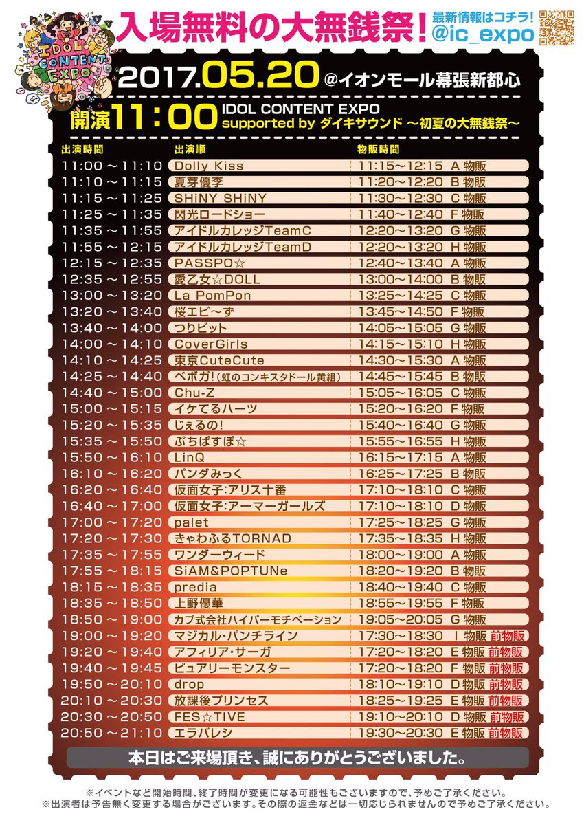 ★SKE48チームSリーダー北川綾巴ちゃんがエロカワイイ 地下売上議論21324★ [無断転載禁止]©2ch.netYouTube動画>1本 ->画像>267枚