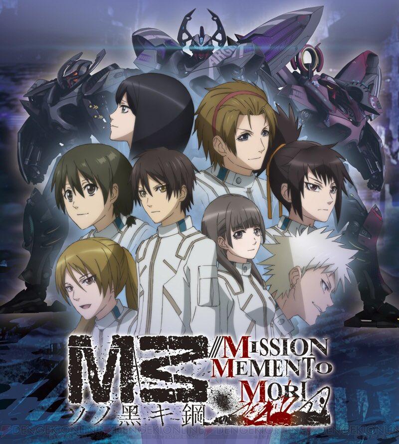 M3〜ソノ黒キ鋼〜くそ面白い主題歌も坂本真綾さんが歌ってるあたり大好物
