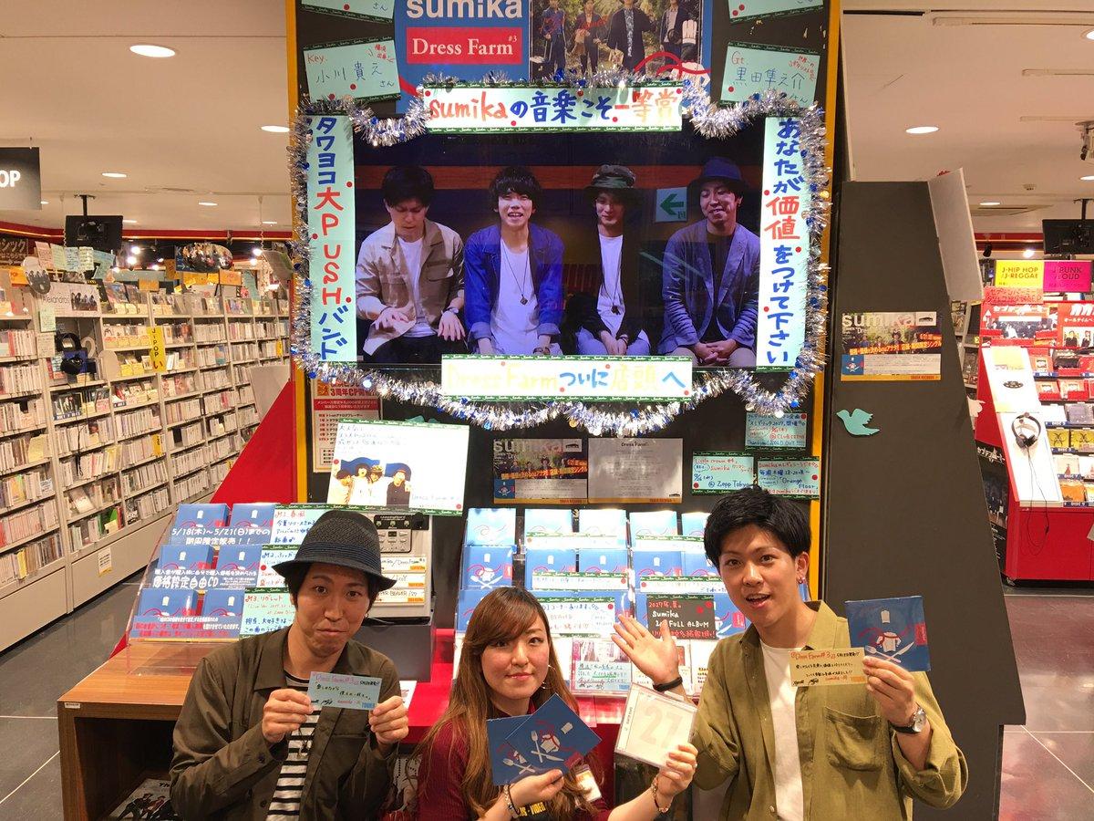 【急遽のお店丸】オレフロ放送中に急遽決まったお店丸!タワーレコード横浜ビブレ店にお邪魔させて頂きました。大きな展開に愛を