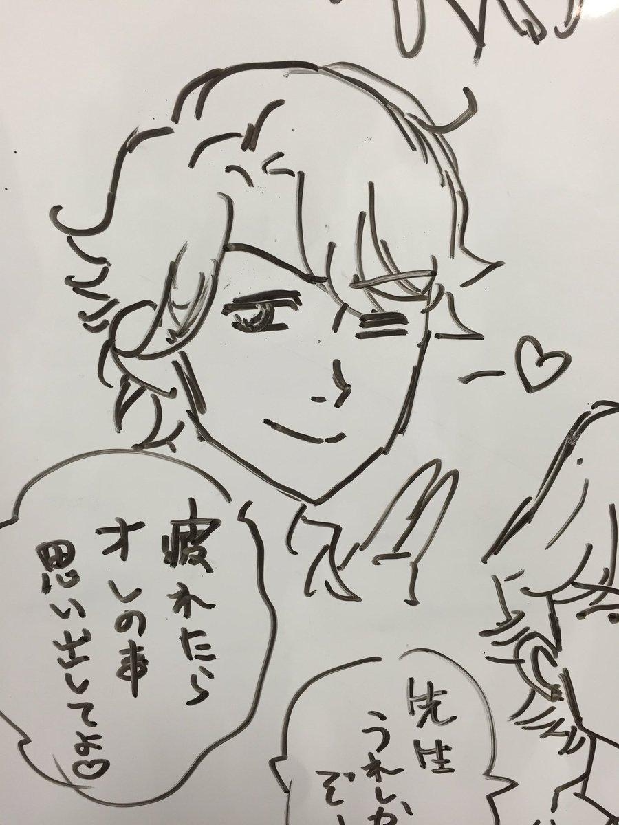この絵を見た福岡のおばあちゃんからLINEが。  「拓馬君の 絵  出来過ぎ ? 物凄く美男子に 描いてもらつ...