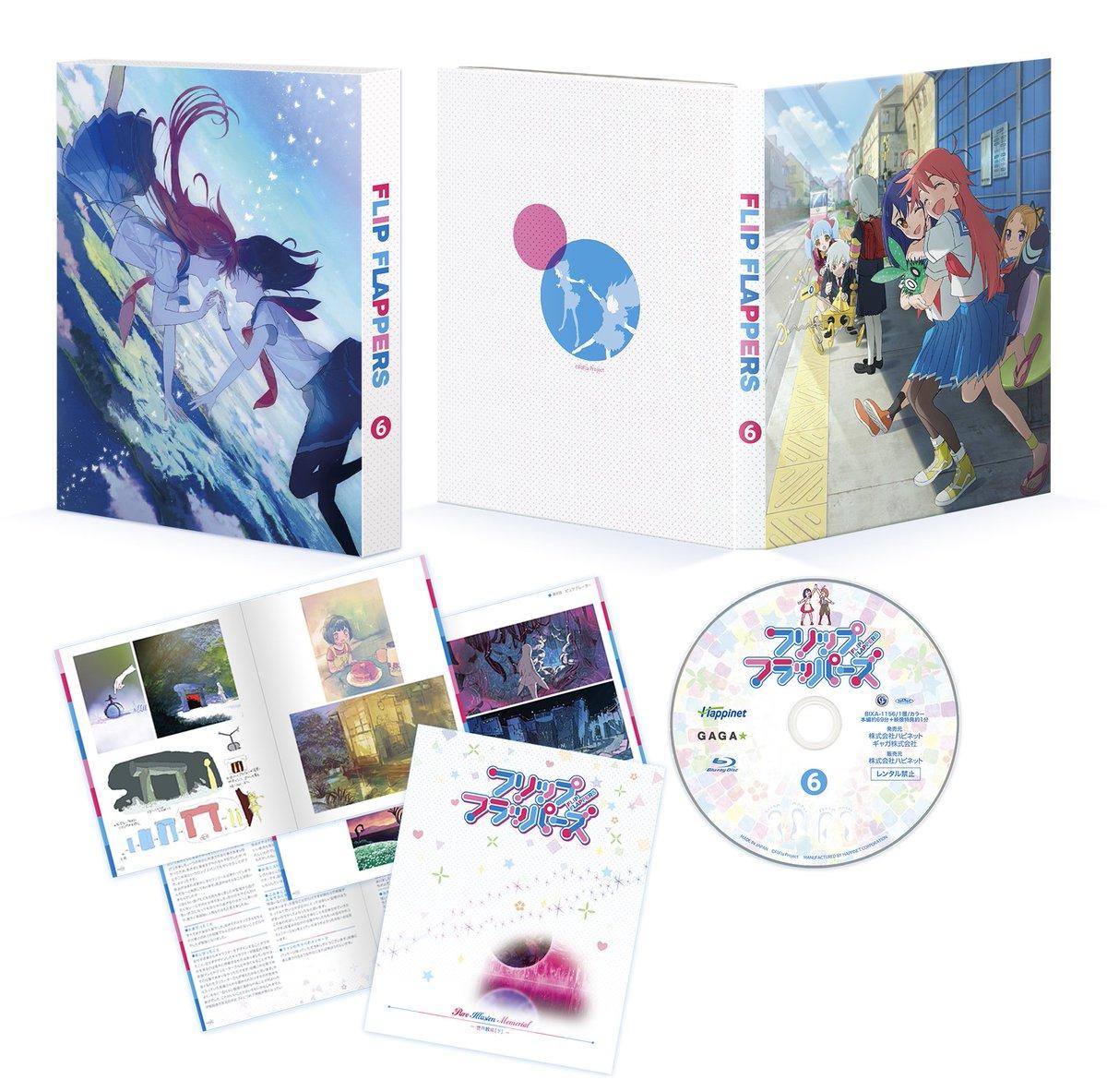 【BD&DVD】いよいよ最終巻!フリップフラッパーズ6巻は6/2発売!第11&12&13話を収録