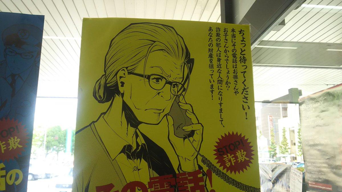 佐賀駅で見つけたこの婆さんサマーウォーズに居ませんでした?
