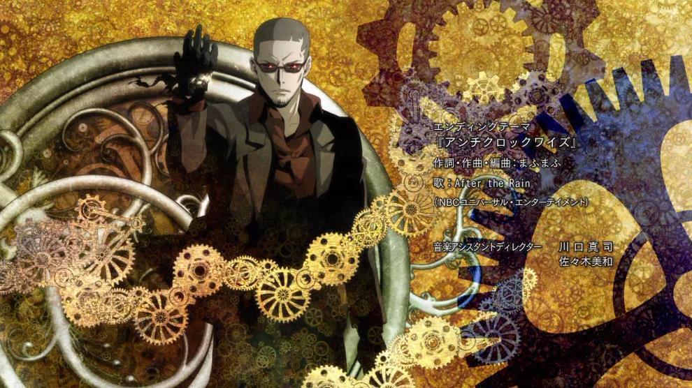 すべてが霊剣山 #Clockwork_Anime #クロプラ #tbs