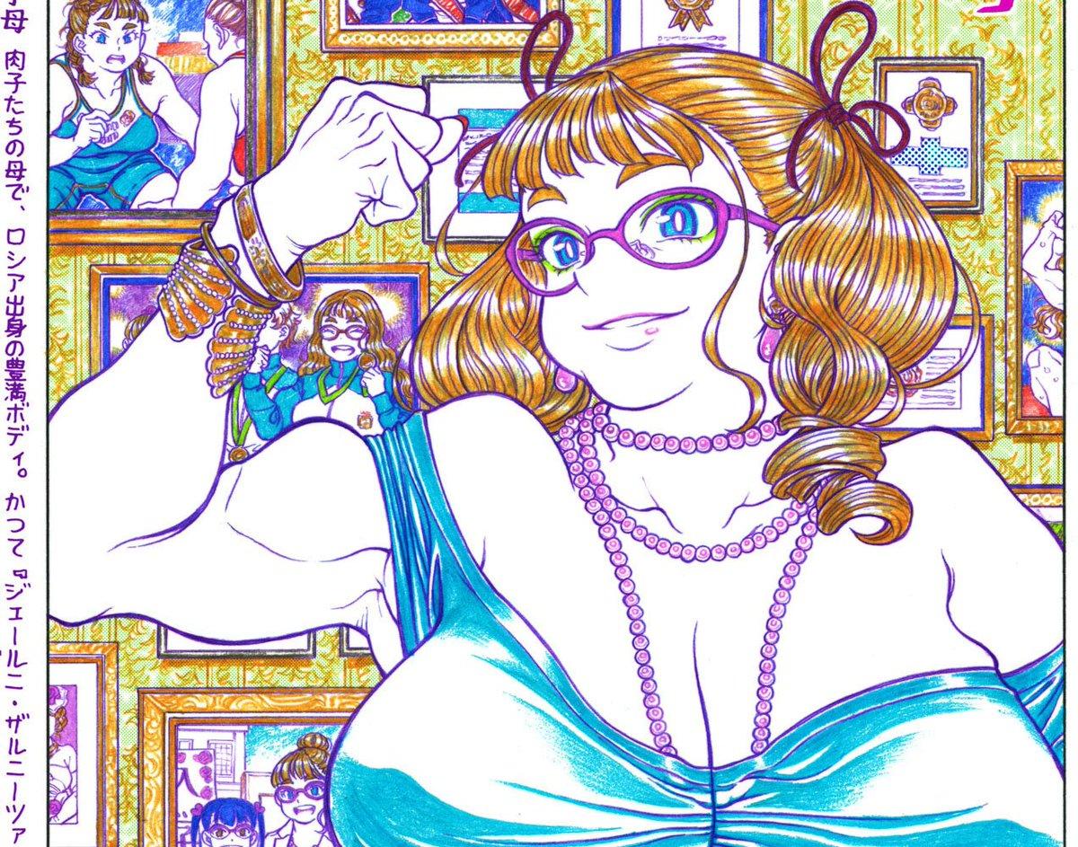 『おしえて!ギャル子ちゃん』ComicWalkerにて肉母編が掲載されてます。どうぞよろしく。