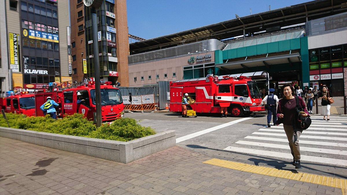 test ツイッターメディア - 阿佐ヶ谷駅で事故!けたたましいサイレンの数々。上り線らしく新宿方面は丸ノ内線へと促されている。大混雑… https://t.co/p26tDjpSvn