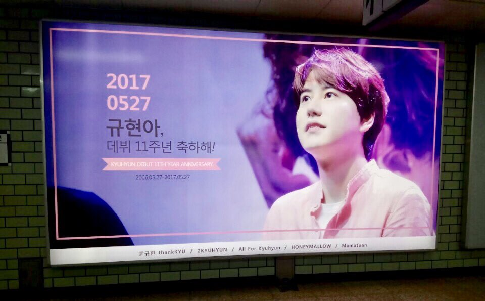 [★] You will be able to see the last sign project of Kyuhyun from 19th May to 19th June at Samseong Station. https://t.co/SNeVlCdEID