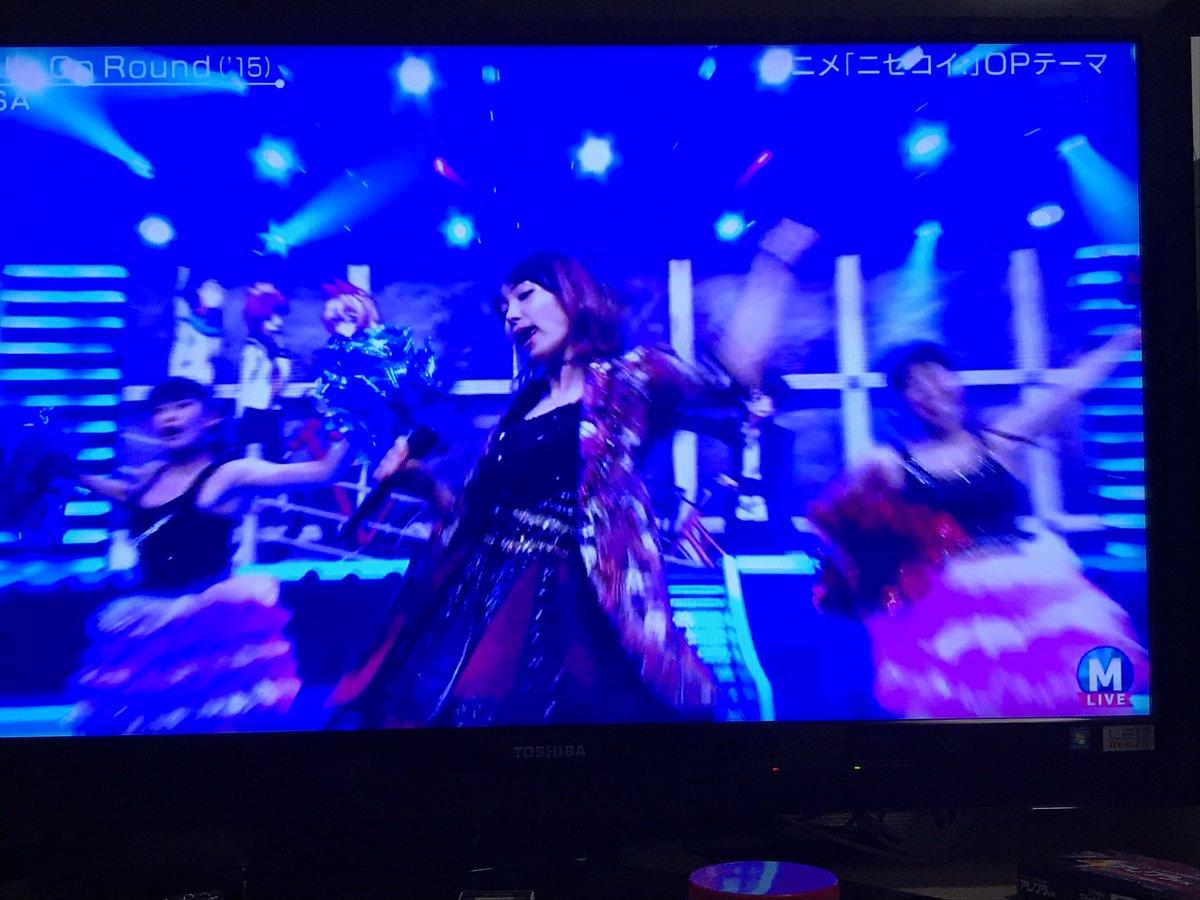 test ツイッターメディア - @LiSA_OLiVE 5月19日Mステ!テレビの前で大興奮だったよ!!3曲とも最高に盛り上がる曲(o´艸`) https://t.co/uCZ09i4nWI