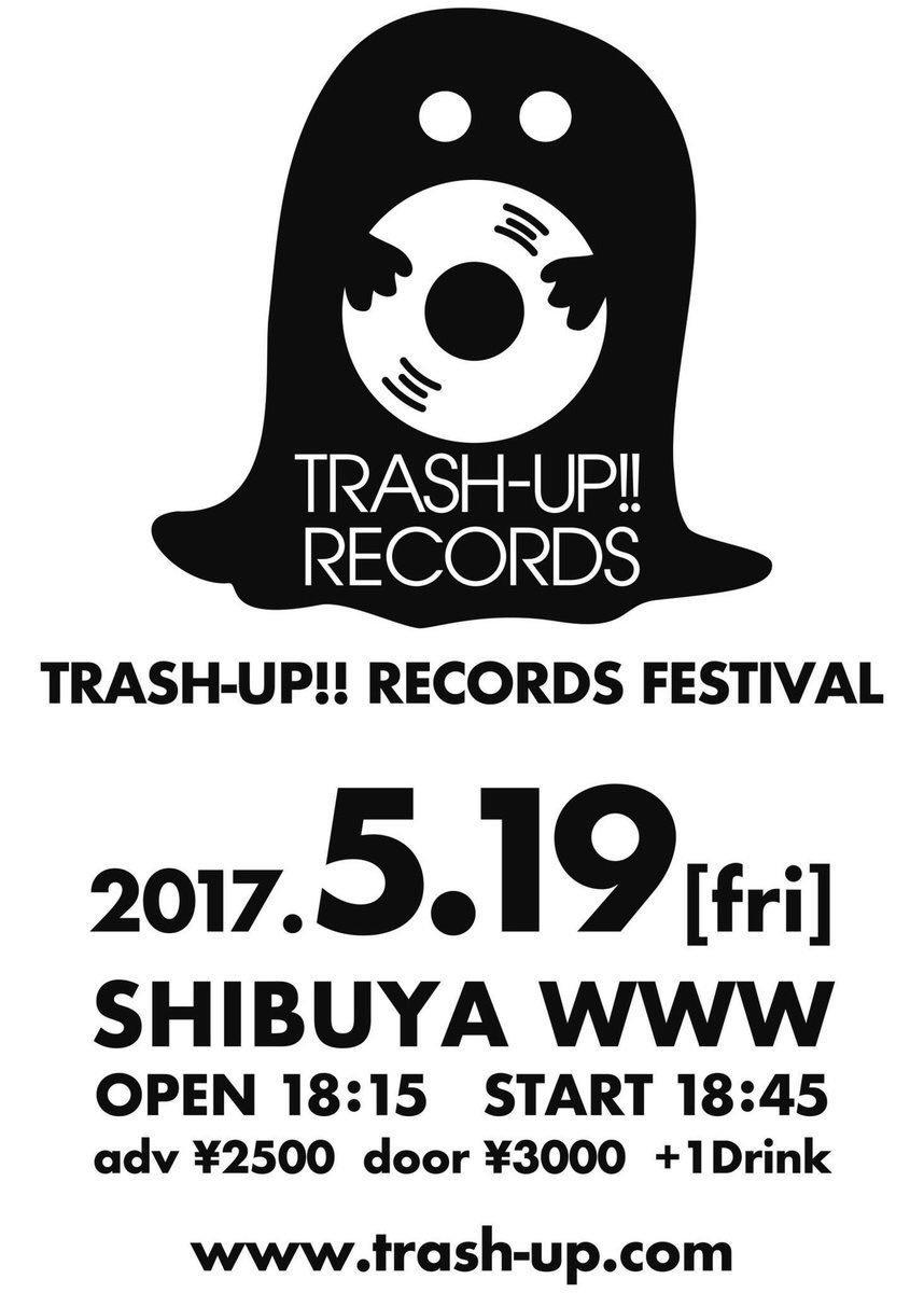 1 pic. ロケ終了!📺 このあとは渋谷WWWの「TRASH-UP!! RECORDS FESTIVAL」に参加するよ^ - ^#おとといフライデー TEdukhY0Xz