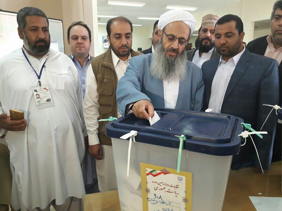 #IranElections2017