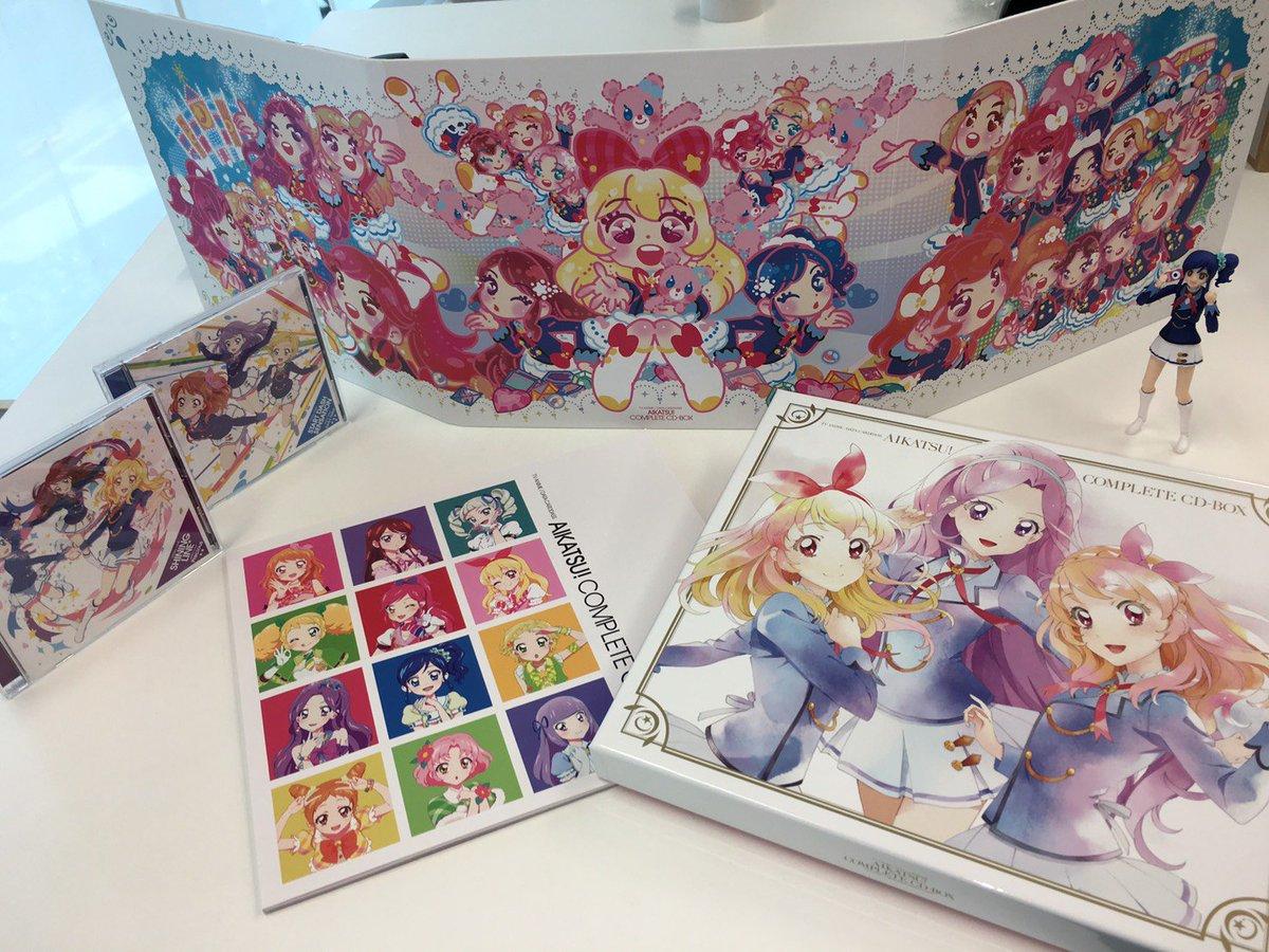 6/28リリース予定の アイカツ!COMPLETE CD-BOXが徐々に完成に近づいてきています!大きさ比較の既存CDと