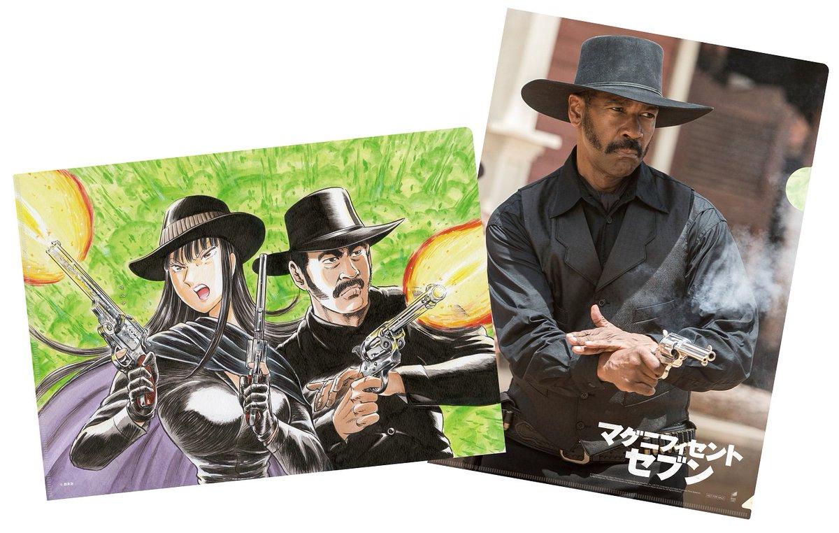 【期間限定】「#マグニフィセント・セブン」のBD・DVDのいずれかをご購入のお客様抽選で5名様に、『「#こち亀」の #秋