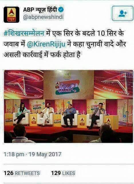 #AishwaryaAtCannes