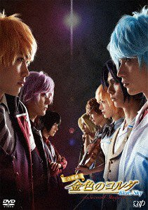 [近日発売] 音楽劇「金色のコルダ Blue♪Sky Second Stage」 [DVD] -ネオウィング  #neo