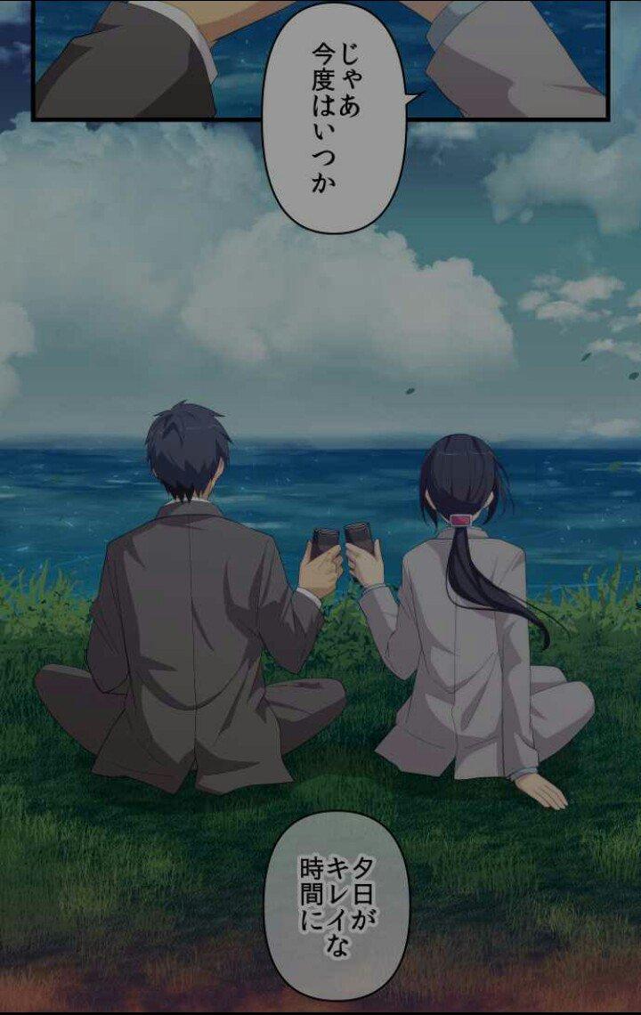 海崎さんと佐伯先輩のシーンはしんみりするわ… #ReLIFE