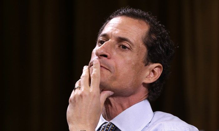 Ex-US Rep. Anthony Weiner pleads guilty in sexting case - | WBTV Charlotte