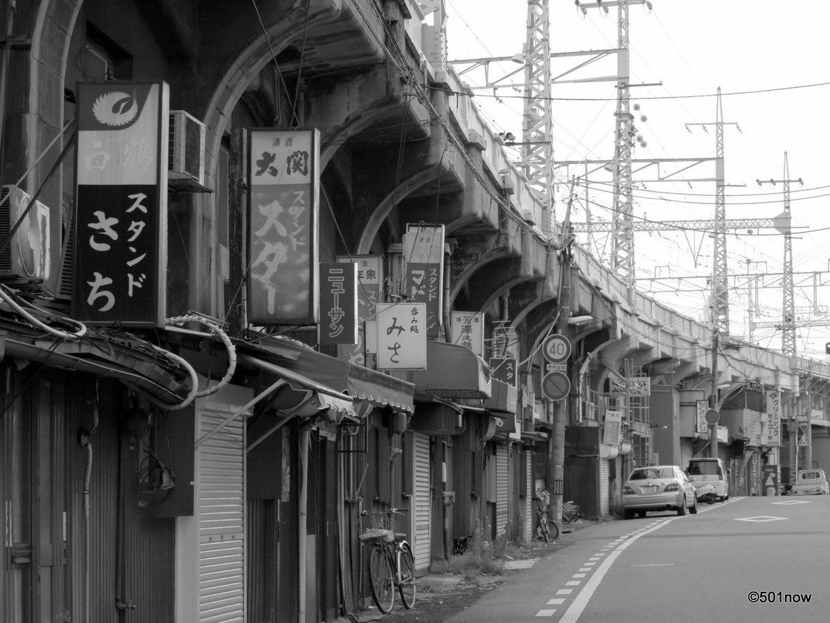 『JR神戸駅あたり』#神戸 #神戸駅 #高架下 #写真撮ってる人と繋がりたい#写真好きな人と繋がりたい#ファインダー越し