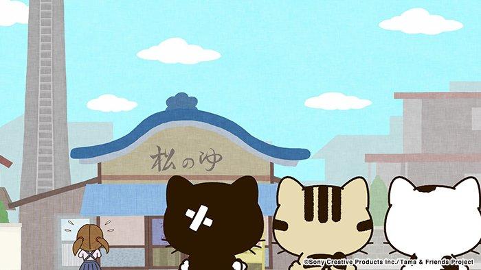 アニメ タマ&フレンズ~うちのタマ知りませんか?~ 今日のお話は「トラと風船」女の子が飛ばしちゃった風船を取りに行く事に