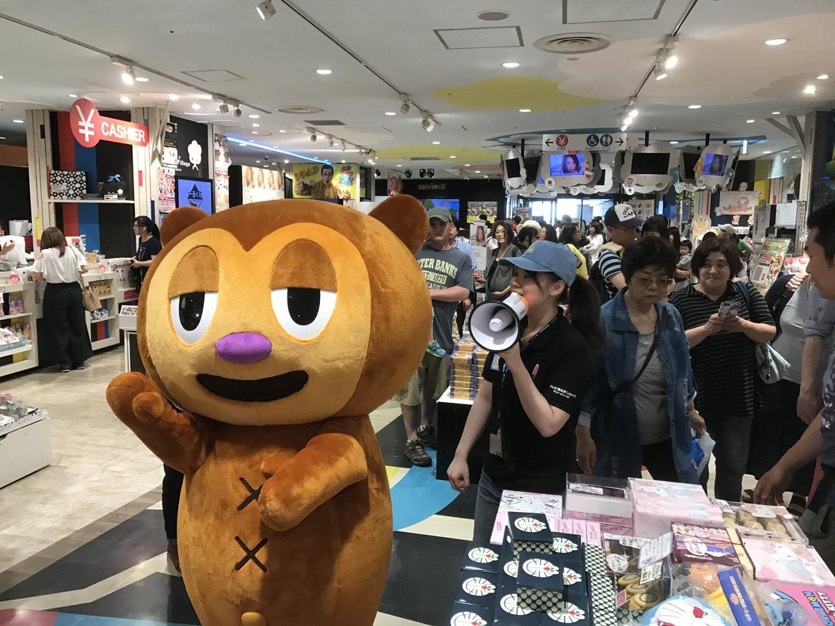 東京スカイツリーにて開催中の「パラッパラッパー アニバーサリーカフェ」!PJベリーの本日1回目のグリーティングが終了しま