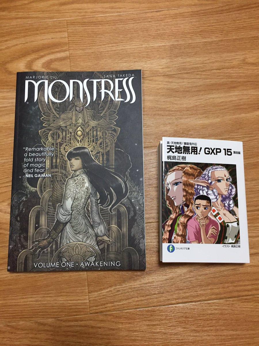 GXPはアニメしか知らないのに15巻買ったあとはブリスターさんとこでモンスーノ?モン…モンス…モンストレス?吉田さんお得