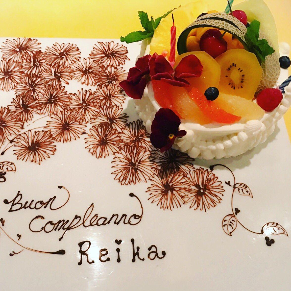 Buon Compleanno   Reika! https://t.co/Xg5ZlzOIpI