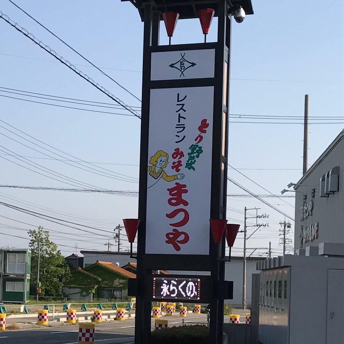 先週の洲崎西イベントにて、ぺがお薦めしていた「とり野菜みそ」のメーカー直営レストランでとり野菜豆乳鍋を頂く。みその存在感