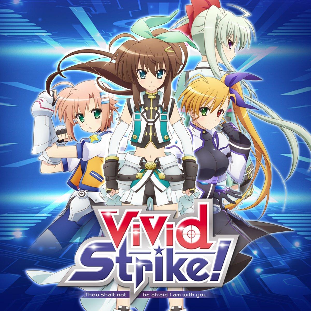 TVアニメ「Vivid Strike !」 #agqr #agson