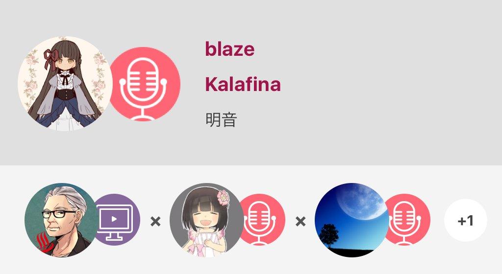 #アルスラーン戦記 #風神乱舞素敵なHikaruちゃん、KeikoちゃんパートにWakanaちゃん入れました!ハモの音が