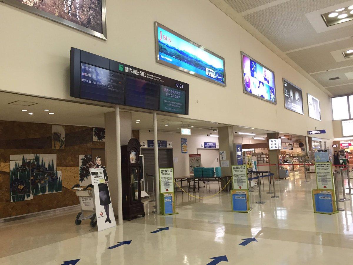 デレ5th石川公演に向かう方のうち、本家アイマスも知っているという方は空路で行ってみてはどうでしょうか?石川県の小松空港