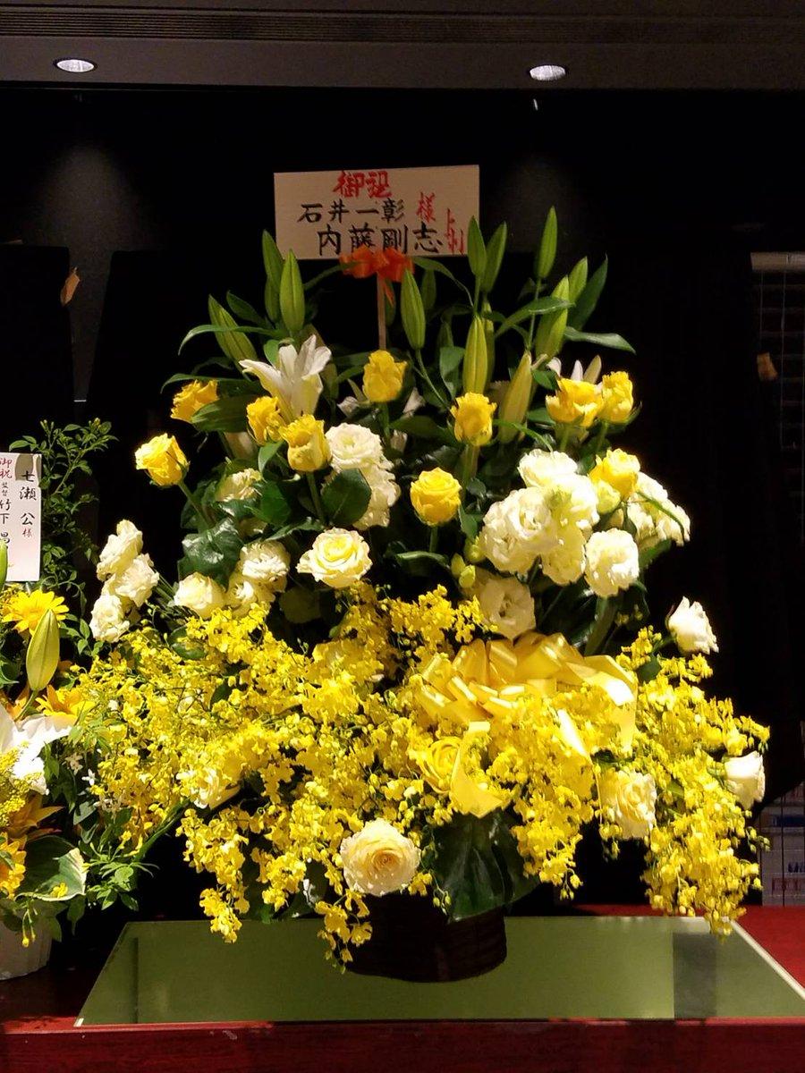 あさひなぐ初日終わったよ  たくさんお花いただきました  土門先輩からも!!  明日からもがんばりまっす(...