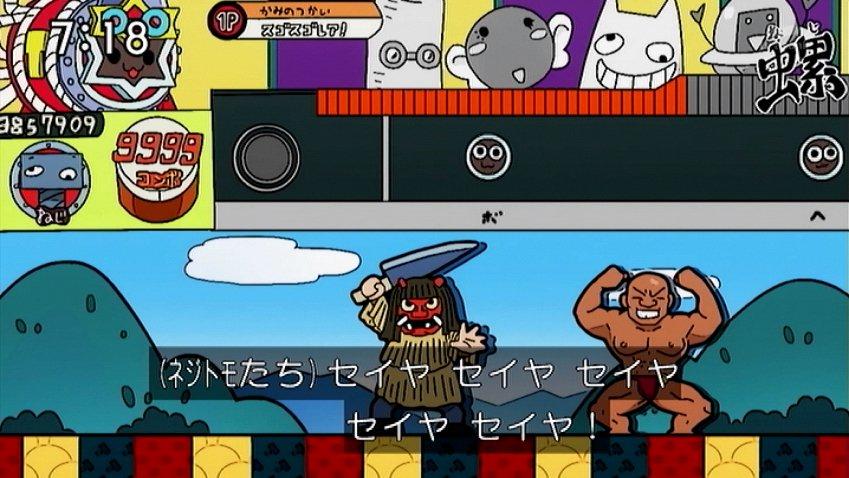 セイヤ祭りかな? PS3「聖闘士星矢 ブレイブ・ソルジャーズ」第2弾CM  さんから #ヘボット
