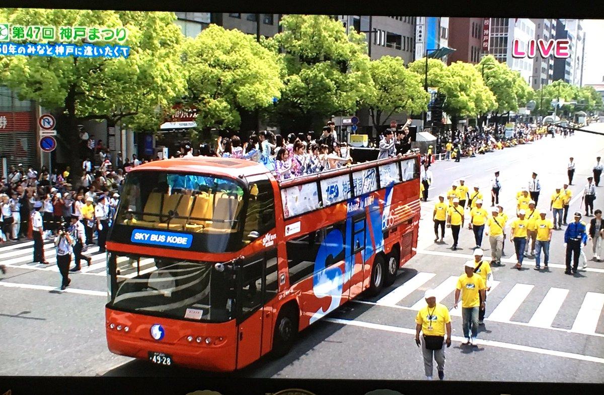 【悲報】明日の神戸パレードに指原莉乃がAKBに寄生して出演©2ch.netYouTube動画>2本 ->画像>122枚