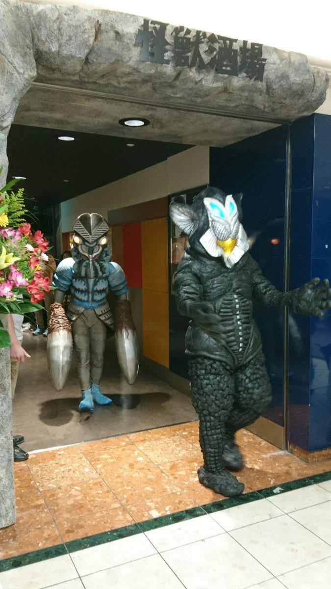 「怪獣酒場 新橋蒸溜所」祝開店により店長たちのご挨拶
