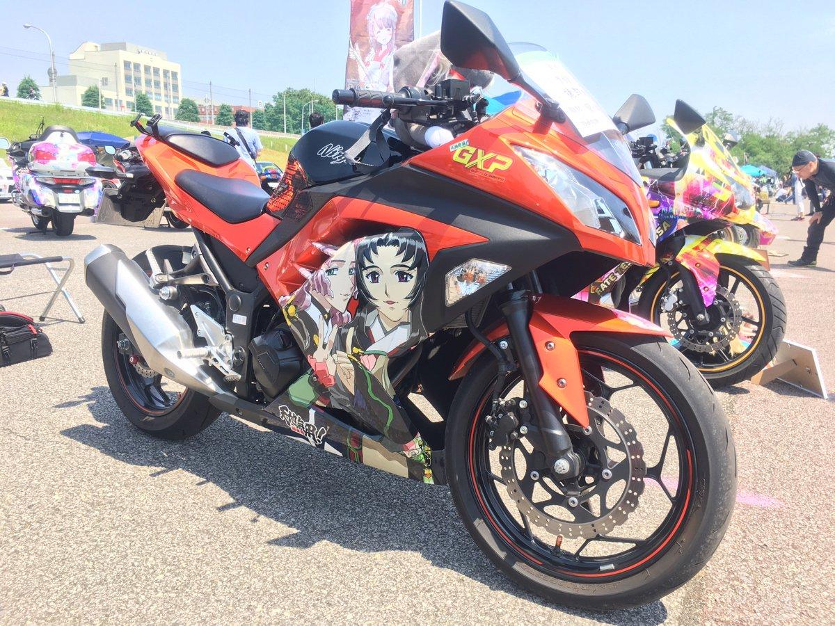 しっかし今日は暑かった。写真上げ直し。本日目的の天地無用!のバイク。#ひめたま祭 #天地無用!